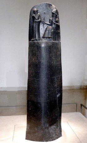 Law Code of Hammurabi – Babylonian, High basalt stele, H2.25m W0.65m, 1792-1750 BC.